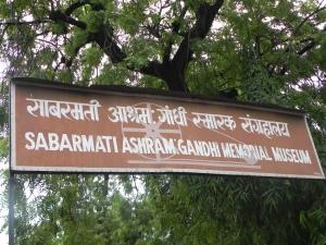 Here we are at Gandhiji's ashram!
