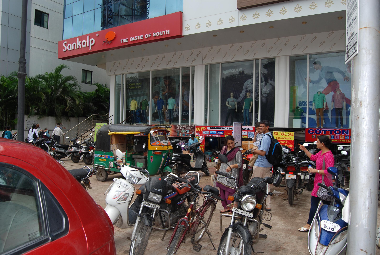 state bank of india alkapuri branch vadodara