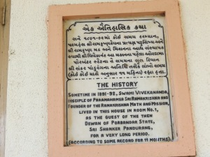 Swami Vivekananda's stay in the building