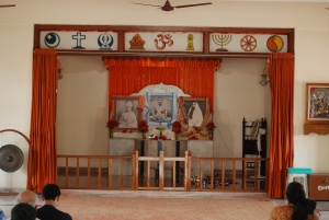 The Shrine in the Prayer Hall