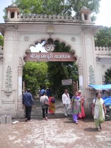 The Sudama Mandir