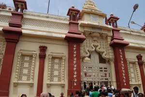 Entrance of Kirti Mandir (Mahatma Gandhi's Birth Place)