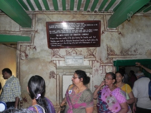Going towards Mahatma Gandhi's Birth-room