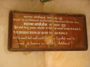 Mohan's reading room