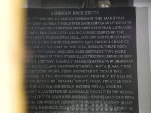 14th Rock Edict