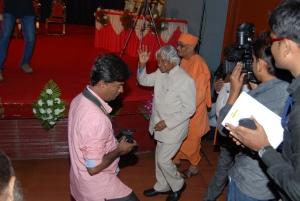Dr. Abdul Kalam entering the auditorium