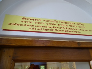 10 Jagannath_1