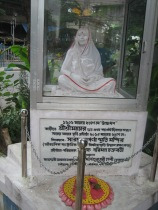 29a Sister Nivedita Udyan