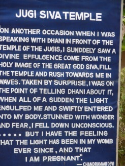3 Jugi Shiva Temple 1