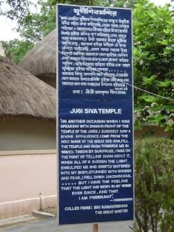 3 Jugi Shiva Temple 1a
