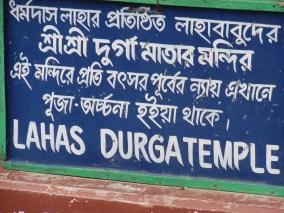 Laha's Durga Temple - 1