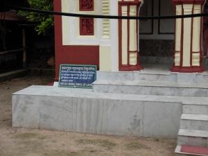Laha's Vishnu Temple - 1