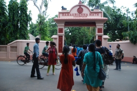 RK Math Entrance - 1