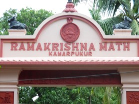 RK Math Entrance - 2