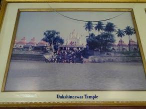 Dakshniswar Temple - 2