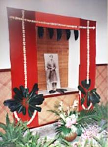 11a Janma Kaksha