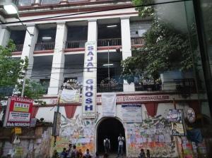 RMR College - City College 2