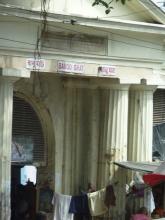 Baboo Ghat 2