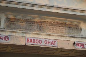 Inaugural_Marble_Plaque_-_Babu_Ghat_-_Kolkata_2014-01-05_5580