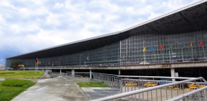 NSCBI_International_airport