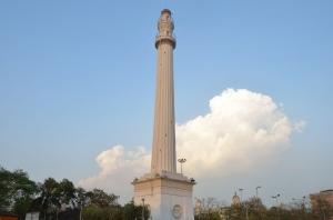 shahid-minar-kolkata