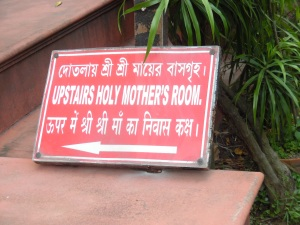 Sign - Mother's Shrine